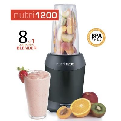 Nutri 1200 - 8 σε 1 Διατροφικό Μπλέντερ