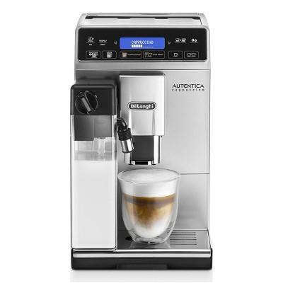 Delonghi ETAM 29.660.SB Autentica Μηχανή Espresso Cappuccino(έως 12 άτοκες δόσεις)