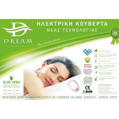 Dream Aloe Vera 910305 Μονή ηλεκτρική κουβέρτα νέας τεχνολογίας 75x155cm (Ελληνικής Κατασκευής) 10 ΧΡΟΝΙΑ ΕΓΓΥΗΣΗ