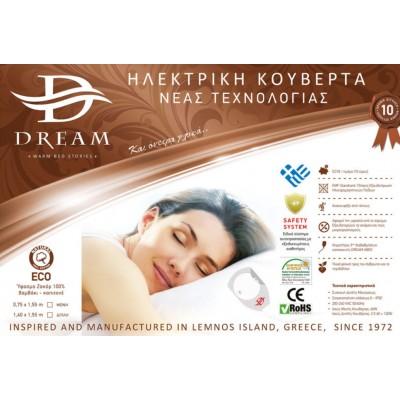 Dream ECO 910307 Μονή ηλεκτρική κουβέρτα νέας τεχνολογίας 75x155cm (Ελληνικής Κατασκευής) 10 ΧΡΟΝΙΑ ΕΓΓΥΗΣΗ