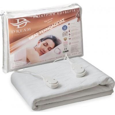 Dream Elegant 910005 Διπλή ηλεκτρική κουβέρτα νέας τεχνολογίας 140x155cm(Ελληνικής Κατασκευής) 10 ΧΡΟΝΙΑ ΕΓΓΥΗΣΗ
