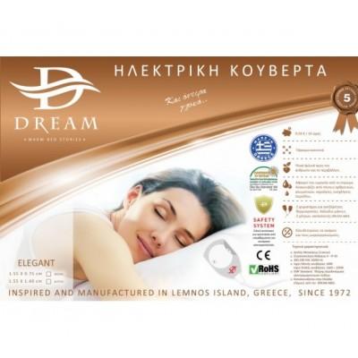 Dream Elegant 910006 Μονή ηλεκτρική κουβέρτα νέας τεχνολογίας 75x155cm (Ελληνικής Κατασκευής) 10 ΧΡΟΝΙΑ ΕΓΓΥΗΣΗ