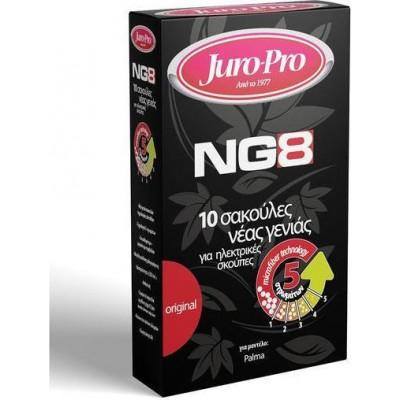 Juro Pro NG8 10τμχ Σακούλες Σκούπας