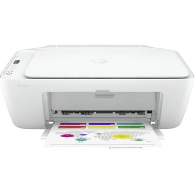 HP 2720 (3XV18B) DeskJet Ink Advantage All-in-One Πολυμηχάνημα