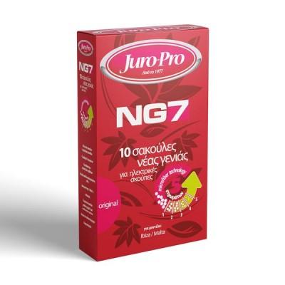 Juro Pro NG7 Σακούλες Σκούπας