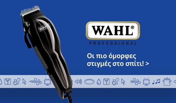 """""""Wahl"""