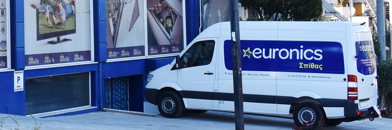 Μεταφορά ηλεκτρικών συσκευών σε όλη την Ελλάδα